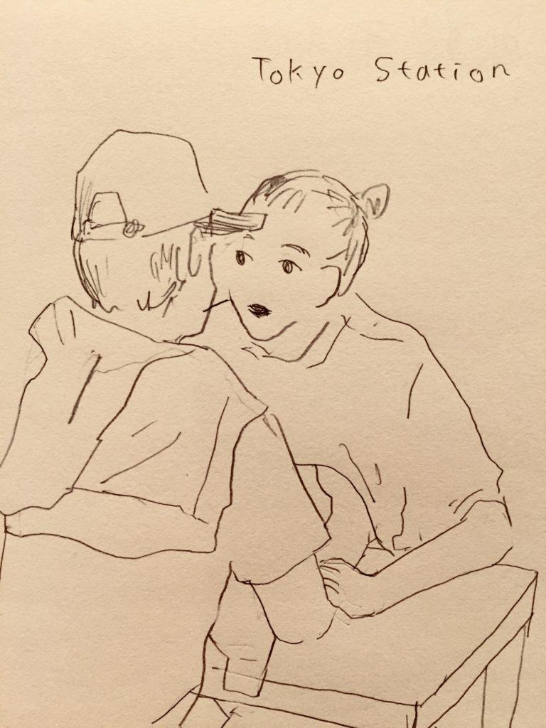 「東京駅のカップル」 2018年9月作成