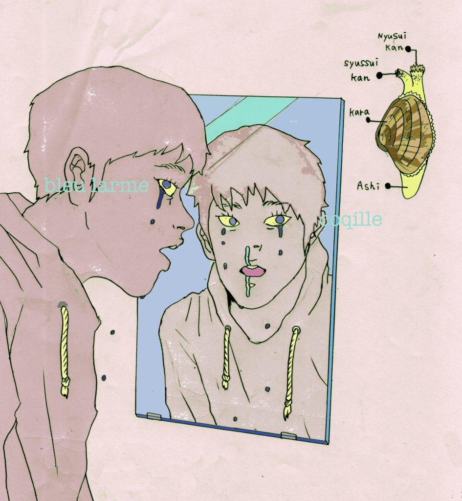 「泣いてる人間が見る自己主張をするアサリの幻」 2013年12月作成 (WEB小説:「煩悩サンスクリット」挿絵)