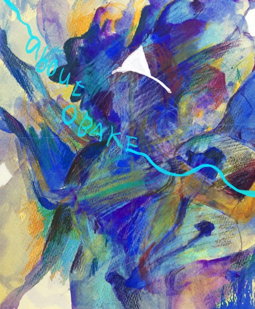 「おばけのエロス」 2015年8月作成 (演劇キック:「小野寺ずるのお散歩エロジェニック」連載イラスト)